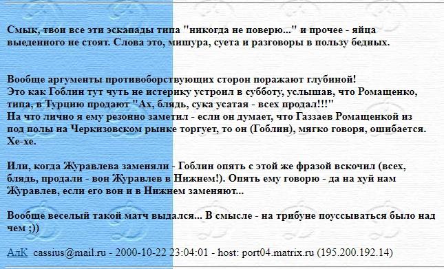 message 133627