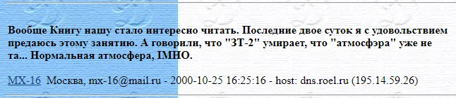 message 134097