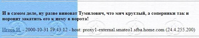 message 134669