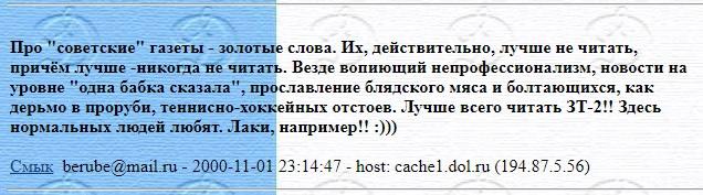 message 138392
