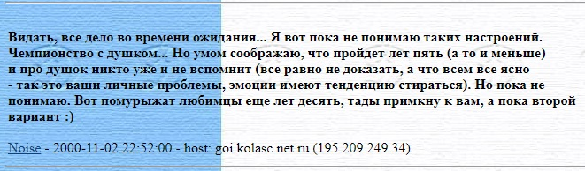 message 138674