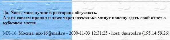 message 138775