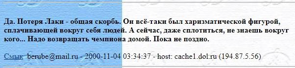 message 138852