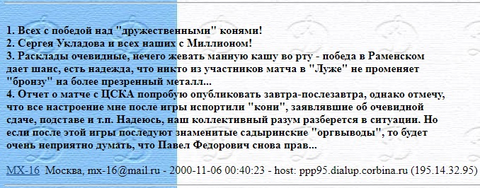 message 138961
