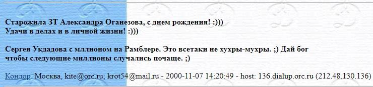 message 139025