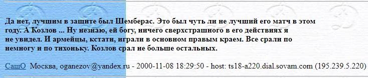 message 139158
