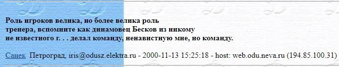 message 140091