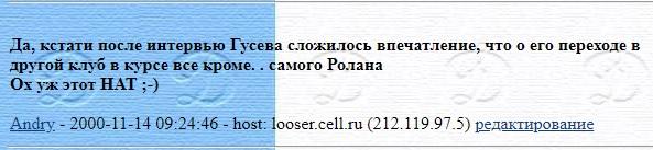message 140217