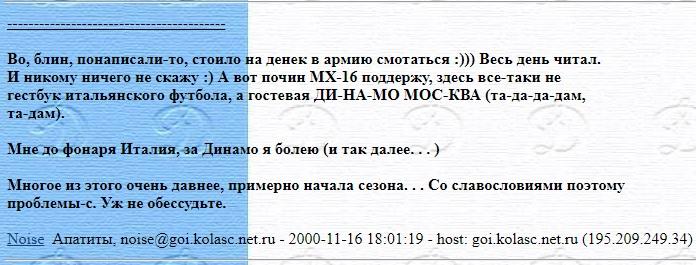 message 140485