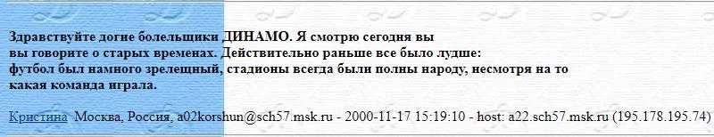 message 140615