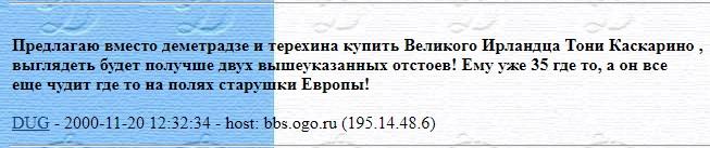 message 140912