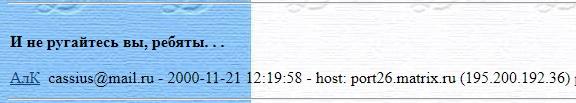 message 140971
