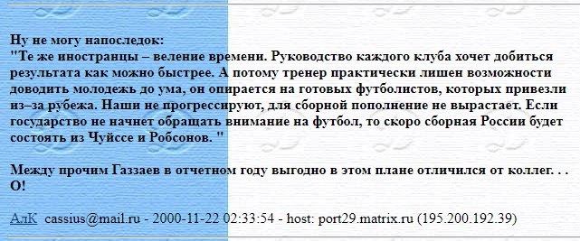 message 141196