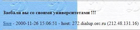 message 141667