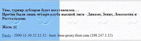message 144546