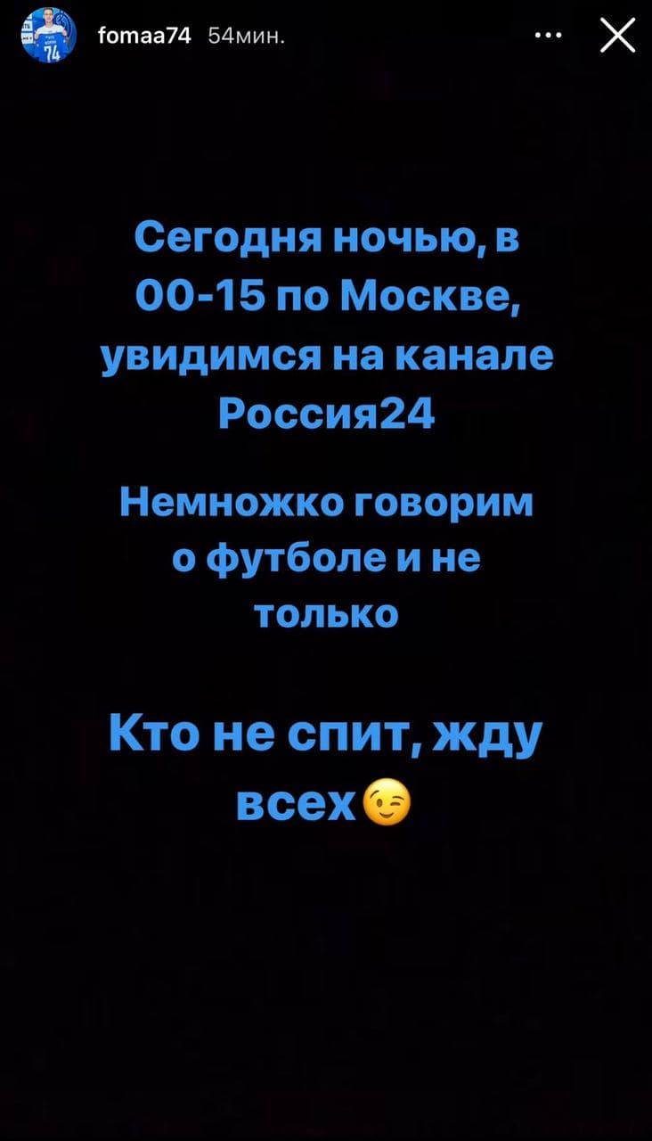 message 144601