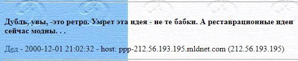 message 144604