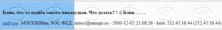 message 144712