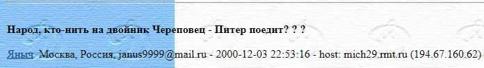 message 144776