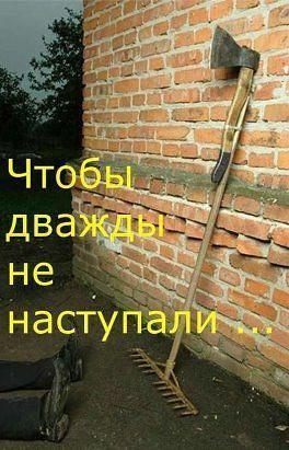 message 144938