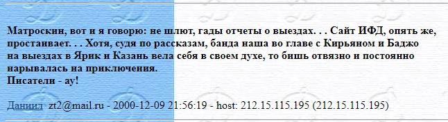 message 145649