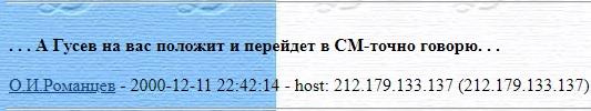 message 145820