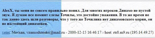 message 146527