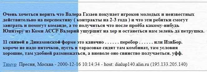 message 146606
