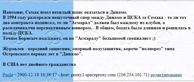 message 147021