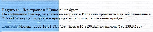 message 147200
