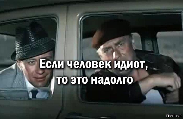 message 147950