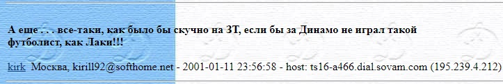 message 153114