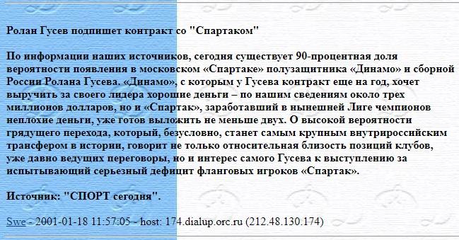 message 153841