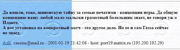 message 153897