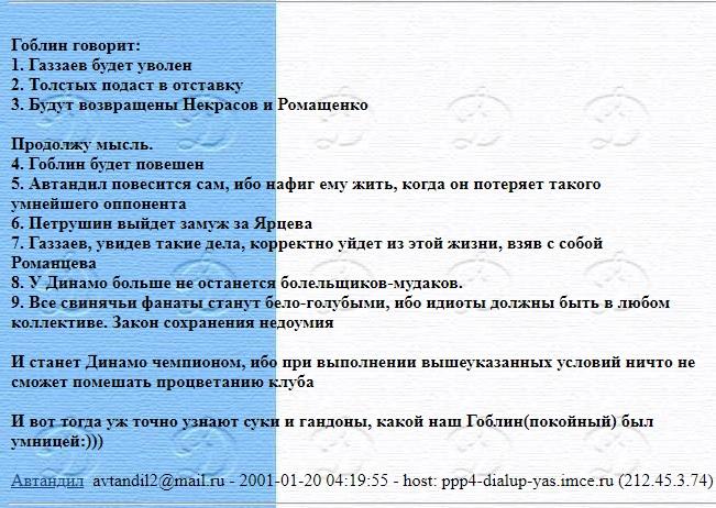 message 153998