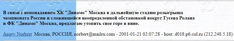 message 154078