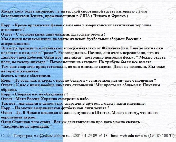 message 154359