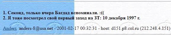 message 161709