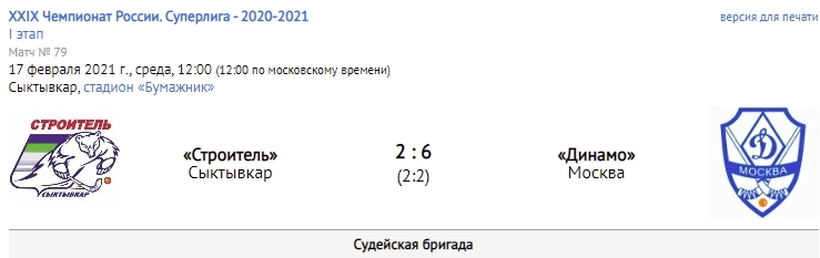 message 161732