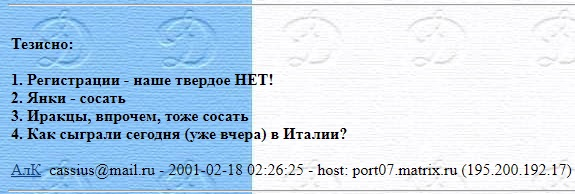message 161805
