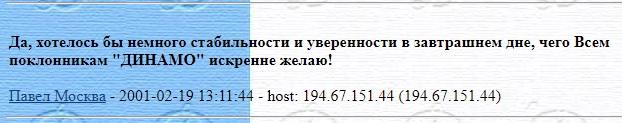 message 161919