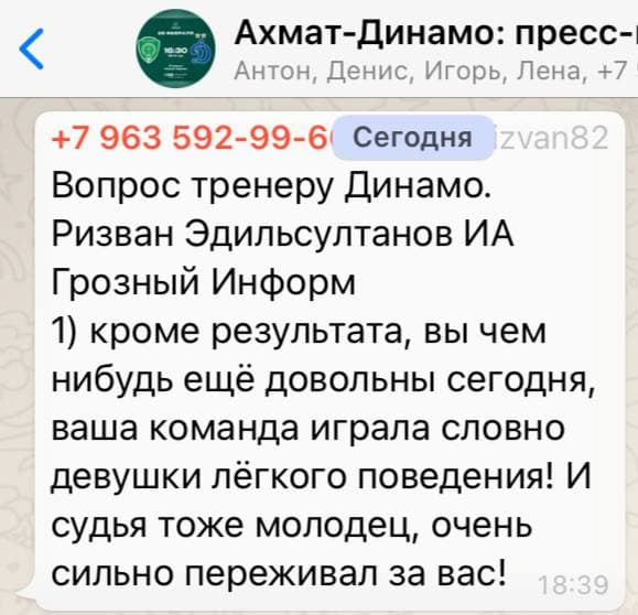 message 168133