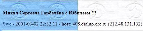 message 168357