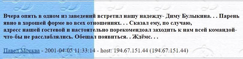 message 191246