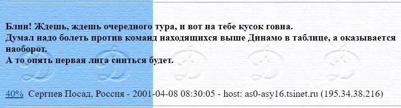 message 191695