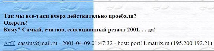 message 191990