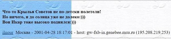 message 231166