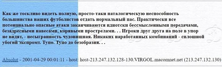 message 231273