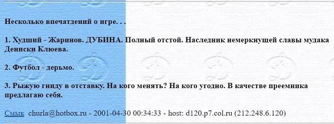message 231358