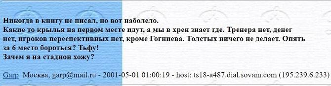 message 231427